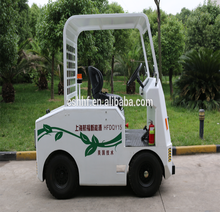 Electric baggage Tow Tractor- HFDQY150