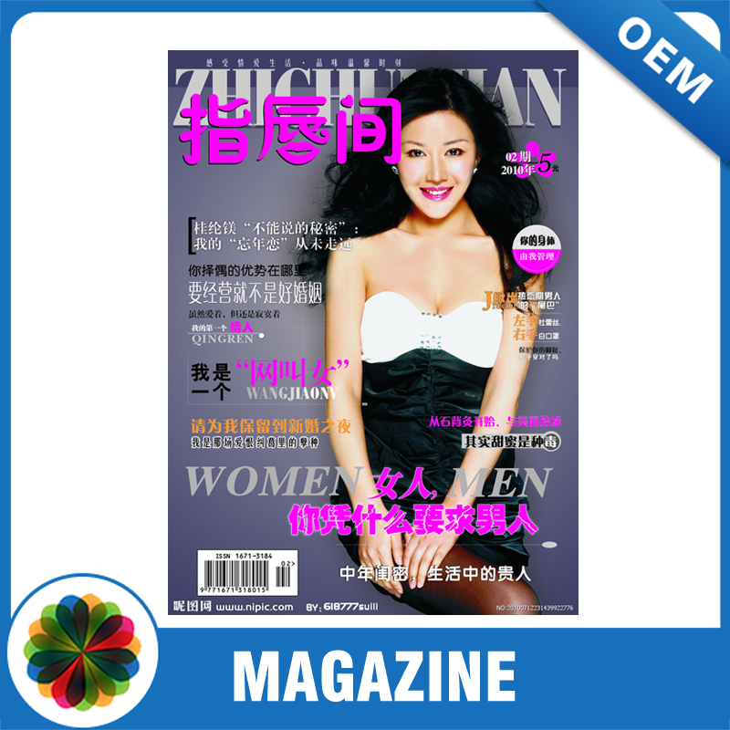 Sex Porn Magazine/ Adult Girl Magazine, fashion magazine printing