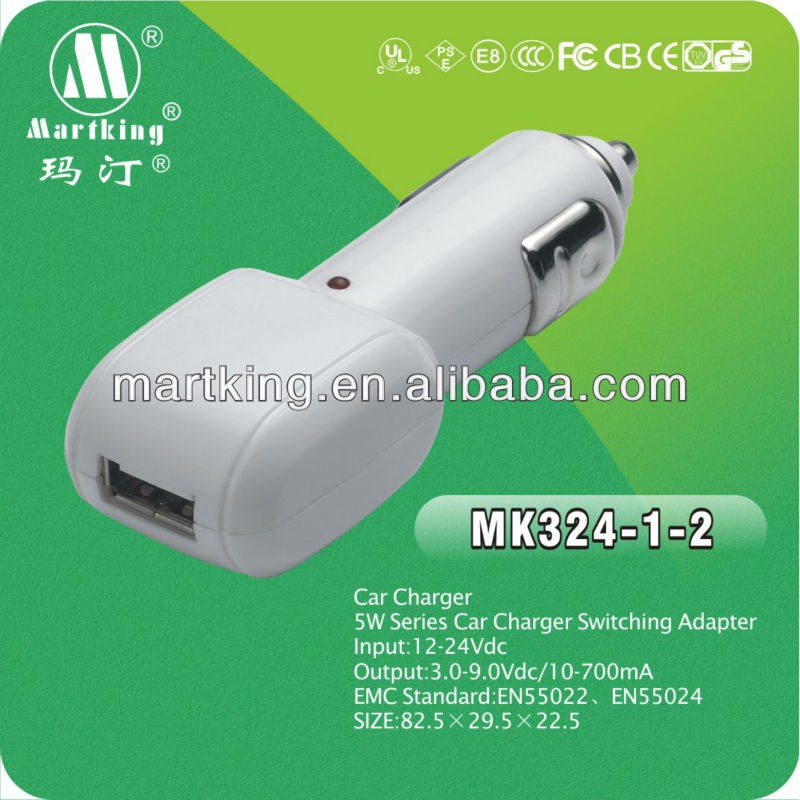 5W USB car charger for mobilephone,car charger adapter passed CE certification