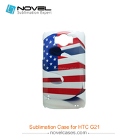 Hot Sale 3D Sublimation Phone Case Cover for HTC G21, DIY Phone Case Cover