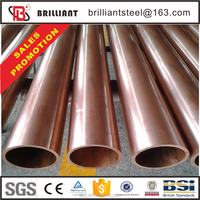 Trade Assurance ac nickel copper pipe for air conditioner price 1 kg copper in india