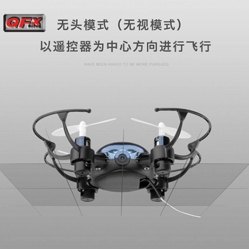24g rc mini drone with camera fpv quadrotor uav pictures - Easy Change Artwork Frames
