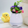 Bluetooth Speaker Smart Flower Pot Garden