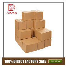 Factory OEM 5-ply cheap custom printed corrugated carton box packaging