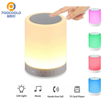 Wireless Bluetooth Speaker with Touch LED Light Lamp with TF Card function