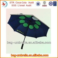 China Supplier High Quality Products Boys Umbrella