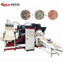 Hot-selling Scrap Copper waste wire cable recycling equipment/ best Copper and plastic separator <strong>machine</strong>.