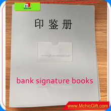 Custom print size A4 pages PP/PVC bank signature books/bank seal books