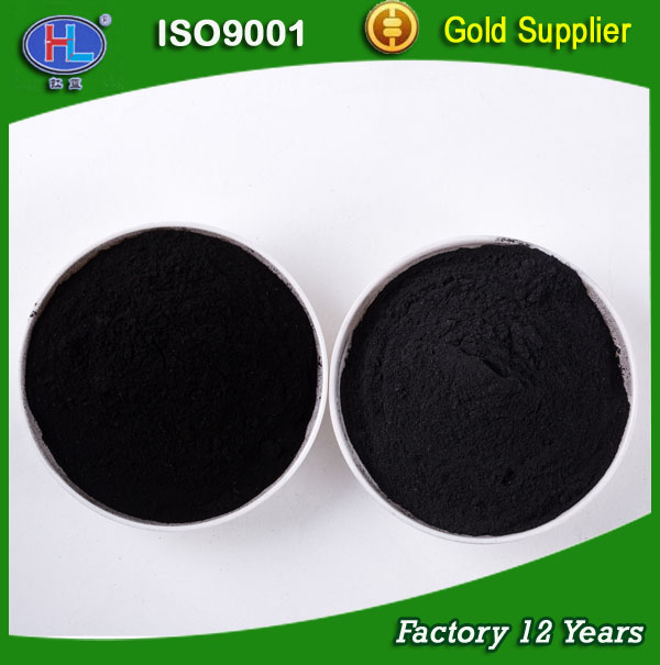 Sugar industry chemicals wood based powder activated charcoal