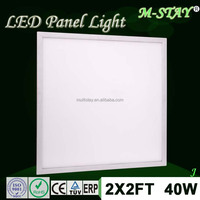 HOT!!! TUV CE RoHS 40W 600 600mm 3years warranty factory direct sales el panel sound activated led