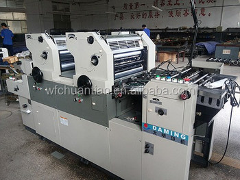 DM247LII-NP 2 color numbering offset printing machine for sell.