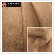 Woven 100% polyester brushed micro suede clothing fabric