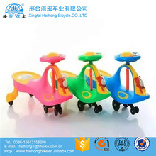 Factory Wholesale Cheap Price Children Baby Toddle Swing Car /Flashing Plastic Twist Car /Colorful Original Children Plasma Car