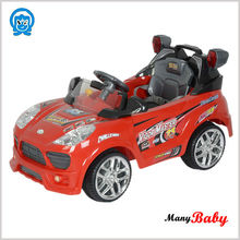 2015 wholesale kids' ride on power car 623