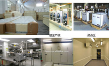 commercial freezer meluck manufacture cold room
