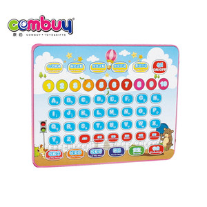 Tablet toy cheap plastic baby early learning machine