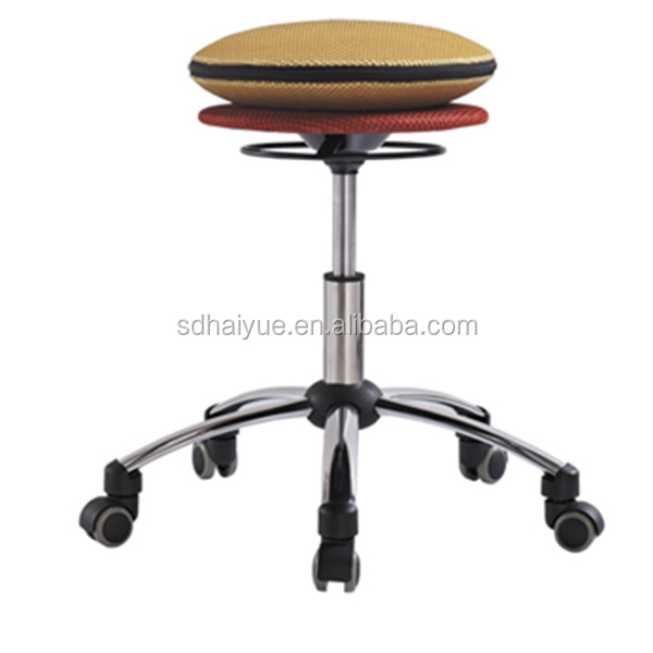 Rolling Adjustable Swivel Stool Massage Tattoo Yellow Bar Table Chairs HY3002