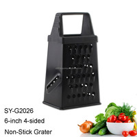SY-G2026 4 Sides Stainless Steel Vegetable Grater With Handle 5-Inch