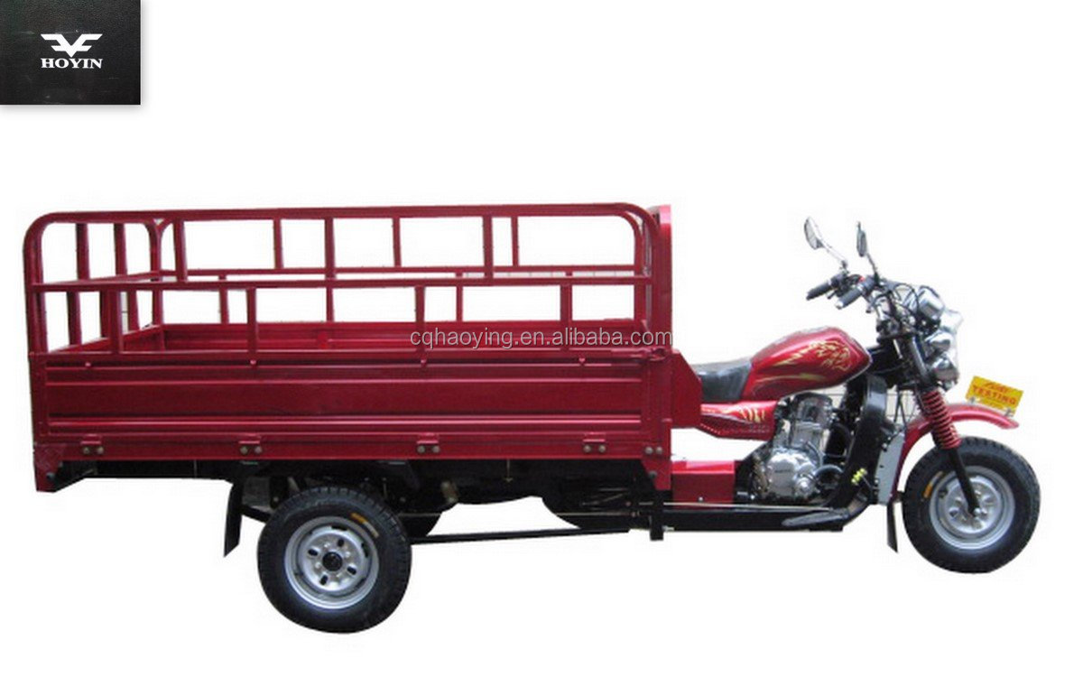 Cargo Three Wheel Motorcycle made in China with 150cc