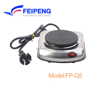 China supplier 110V 1000W electric small single hotplate stove
