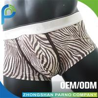 100 cotton underwear Elastic Waistband for Men's Panties PM003