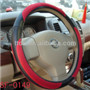 Hot sale car accessories rough leather steering wheel covers for VW
