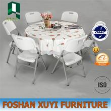 French outdoor use wedding table and chair