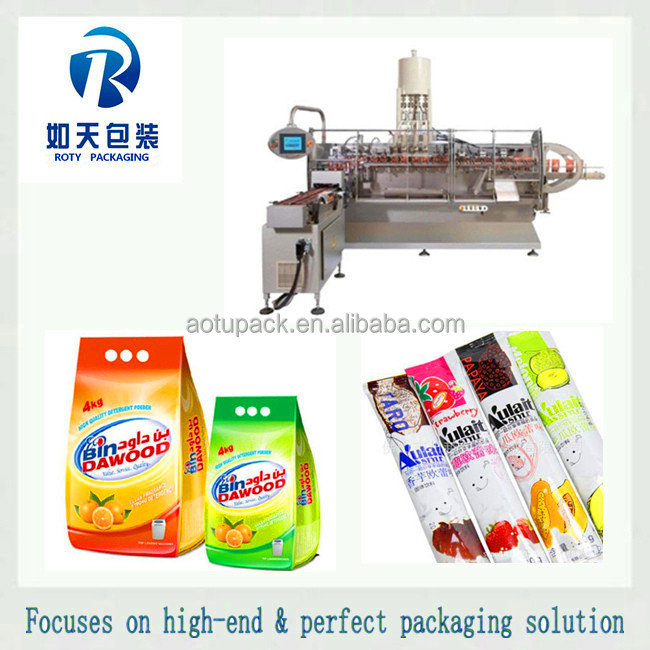 cereal bar packaging machine horizontal high output cereal bar packing machine