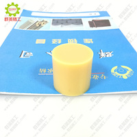 Yellow Oily Monomer Casting MC Nylon Rod