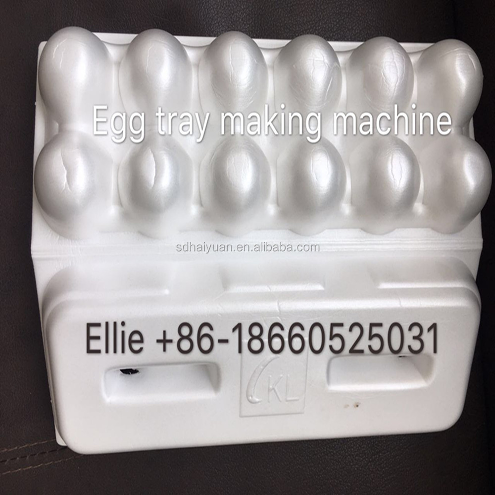 take away food box /foam container disposable plastic plates making machine