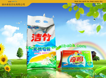 Qiming multipurpose cheap wholesale laundry bar soap for indian