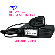 Cheapest Military DMR VHF UHF GPS DUAL BAND Digital Mobile Radio