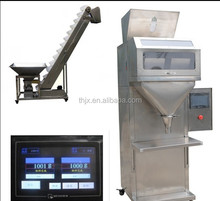 China 2016 High Quality vertical automatic food additives packing machine price