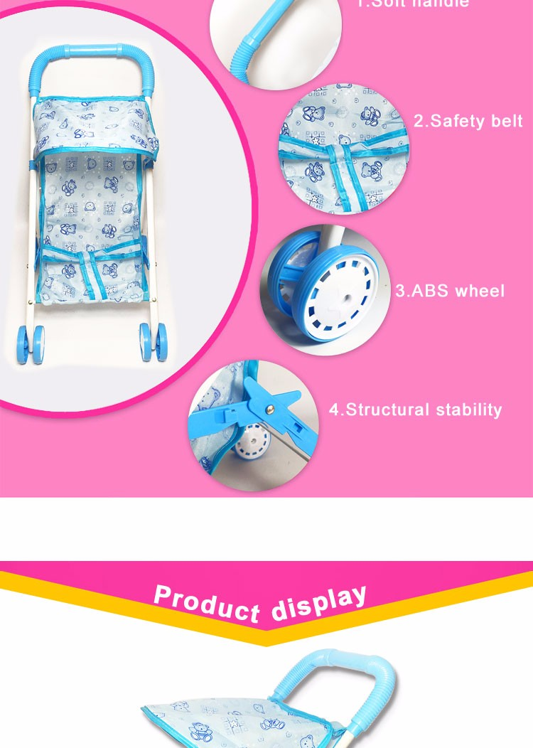 2016 Promotion baby doll stroller car seat