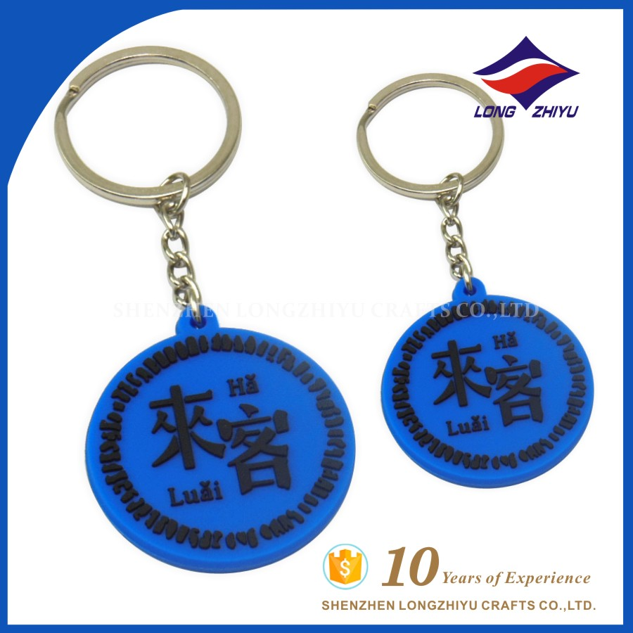 Make your Own Design Personalized Round Shape Blue Color Japan Rubber Name Keychains