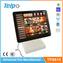 Telpo TPS615 Stable Quality Cash Register Solutions