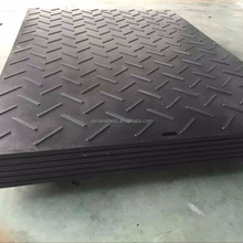 High impact resistance virgin hdpe polyethylene construction road mat interlocking sheets