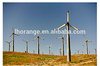 /product-detail/2015-newest-50kw-wind-turbine-generator-60253358122.html