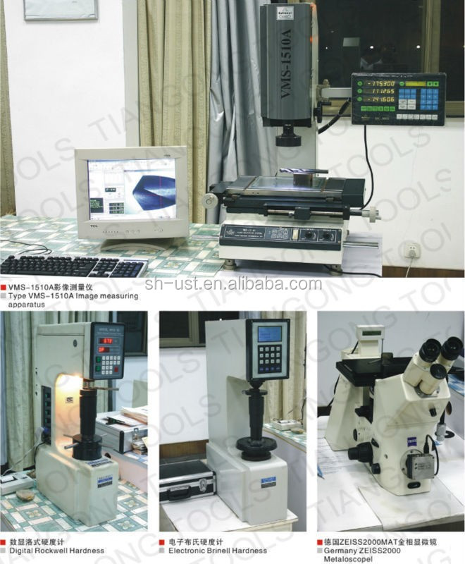 inspection equipment of tube