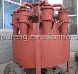 Professional copper mining machine hydraulic cyclone with low price used in mine