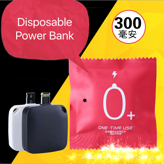 Wholesale Custom Logo Micro Battery One Time Use Mobile Charger 300mAh 800mAh 1000mAh Disposable Power Bank for Emergency Use