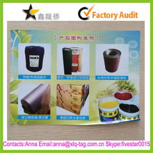 2015 New colorful accept custom colorful samples leaflet