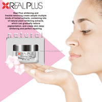 No logo or branded REAL PLUS 100% gental face whitening cream brand