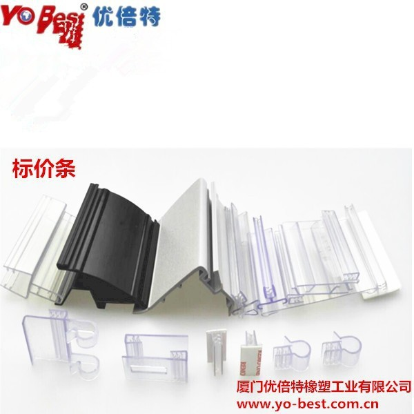 LG upvc window profile