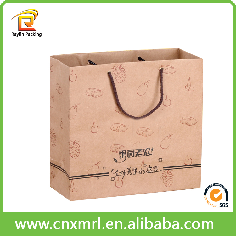 2016 New products Packaging Bags cheap printed brown paper bag price custom gift kraft paper bag