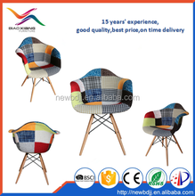 Colorful Comfortable Wood Leg Plastic Chair Used In Living Room