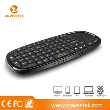universal tablet keyboard with touchpad and laser pointer