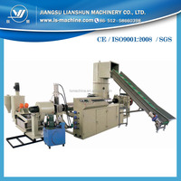 New style plastic recycling equipments/plastic film recycling equipments