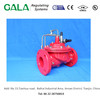 OEM selling new product technical GALA 1350 hydraulically operated Pressure Sustaining/Relief Valve for water,oil,gas