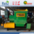 Waste EPS hot melt machinery